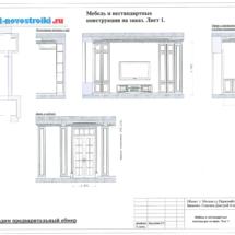 31-мебель на заказ1-1