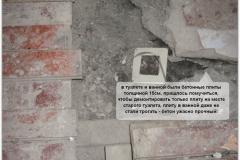 stalinka41