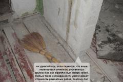 stalinka45