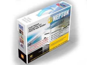 neptun-xp-5