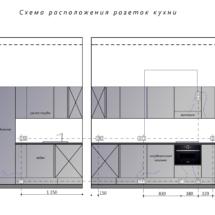 схема размещения мебели кухни