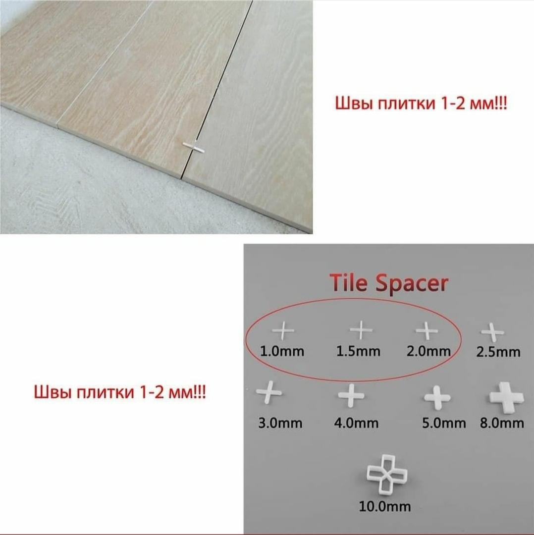 крестики и швы для укладки плитки